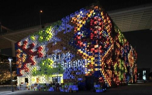 Expo china 1