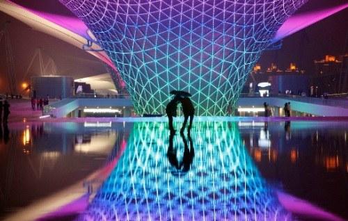 Expo china 2