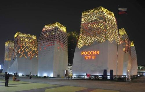 Expo china 3